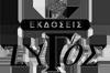 ΕΚΔΟΣΕΙΣ ΖΥΓΟΣ Λογότυπο